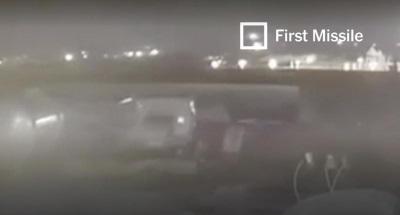 「烏客機墜毀」畫面曝光,2飛彈擊中駕駛曾試圖折返