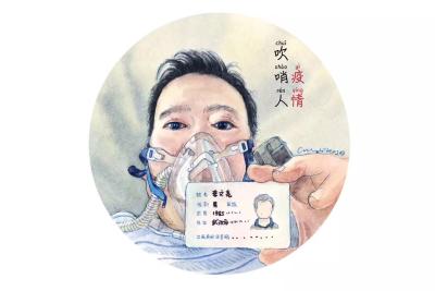「李文亮病逝」中國武漢肺炎恐慌,網嘲諷:政治性、表演式搶救