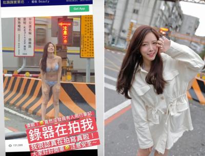 「亞洲百大DJ」平交道比基尼正妹,網友暴動釣出本尊回應了!!