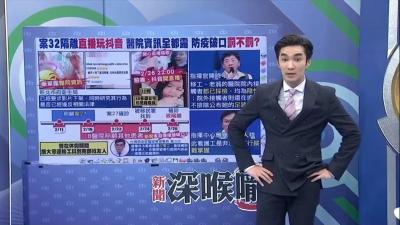 「王又正爆走」主持節目飆罵導播:就是兇你怎麼樣?