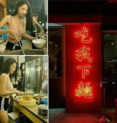 「嶺東超正校花」下麵給你吃,本尊身分曝光了?