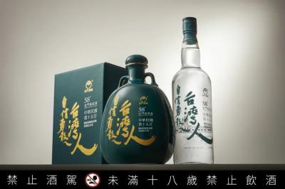 「總統就職紀念酒」58度金門高粱華麗亮相!!