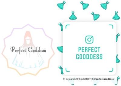 「PerfectGooddess」時尚流行女裝、小資女超好逛的服飾商店