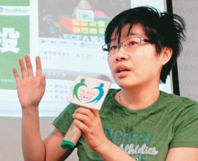 「楊蕙如退黨」卡神養網軍?支持司法盡速解決問題