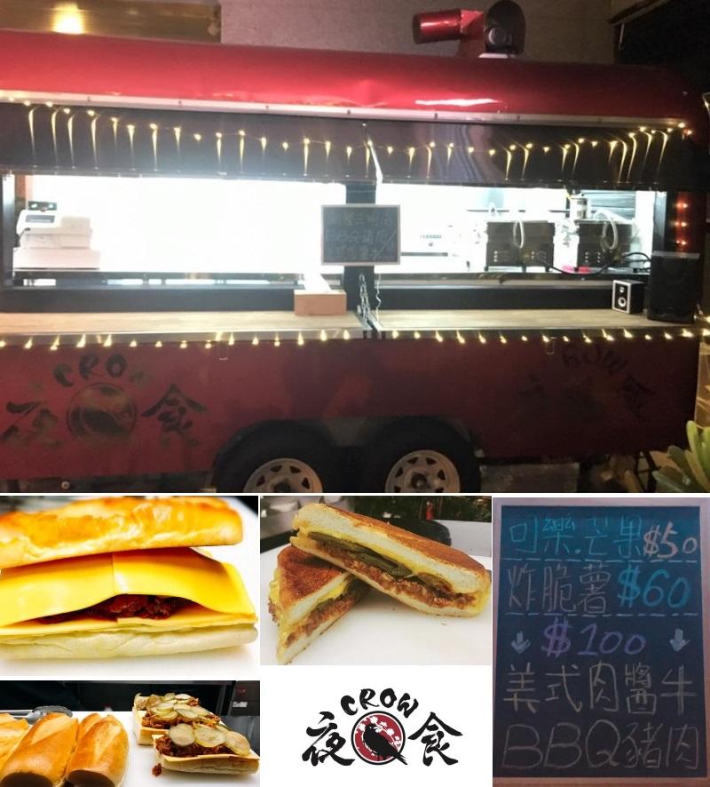 「台北信義美食」推薦餐車,夜晚饕客們來品嚐一下