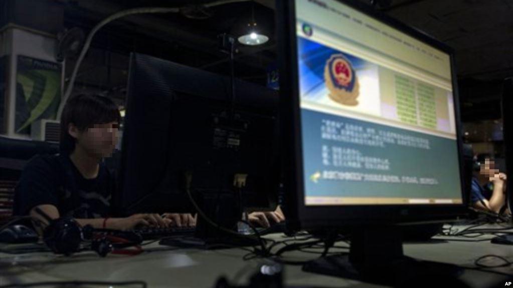 「翻牆」虛擬專用網路遭中共整肅