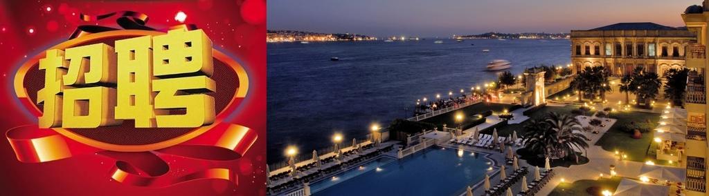 「台南酒店經紀」徵招酒店小姐、領檯小姐、公關、飯局妹、鋼琴酒吧、按摩紓壓會館