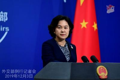 「中國斷航」外交部華春瑩7PUPU表達強烈不滿