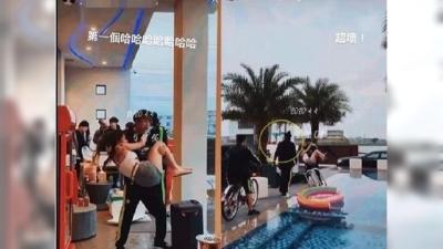 「多人運動」羅志祥遭爆曾約20位辣妹泳池開趴