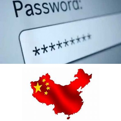 「密碼法」中國2020上路!網路密碼國家統一管理