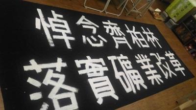 「看見台灣續集」 打算推動下個齊柏林計畫?