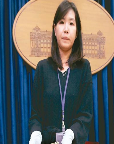 「總統府林家如」吃罰單被罰4.5萬元居冠