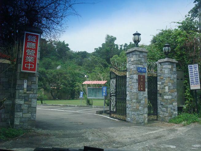 吊神山農場實景970809:DSCF2323.jpg