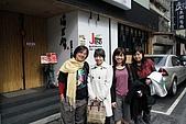 涓豆腐.奔牛節。:IMG_1399.jpg