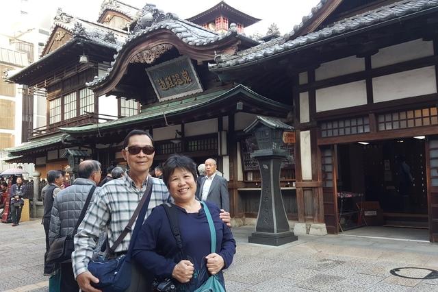 20161115_153056_004.jpg - 2016日本四國旅遊