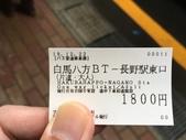 赤倉観光リゾートスキー場:IMG_0007.jpg