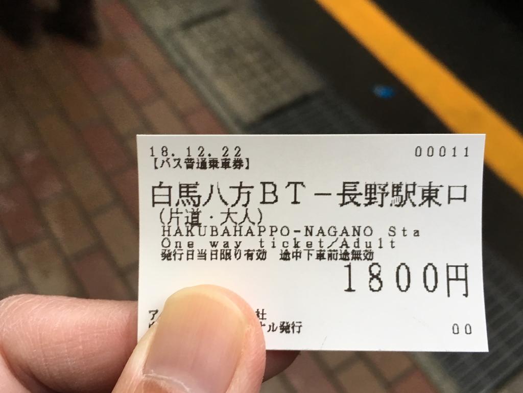IMG_0007.jpg - 赤倉観光リゾートスキー場
