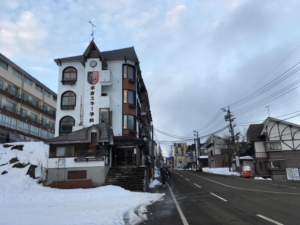 IMG_0132.jpg - 赤倉観光リゾートスキー場