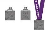 台南熊愛跑撰文照片-2015JUL15:完賽獎牌1.jpg