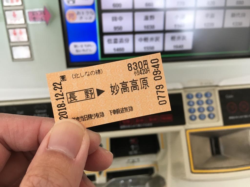 IMG_0015.jpg - 赤倉観光リゾートスキー場