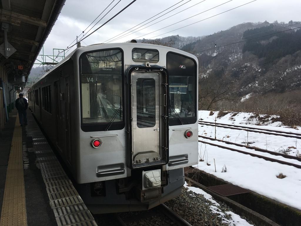 IMG_0031.jpg - 赤倉観光リゾートスキー場