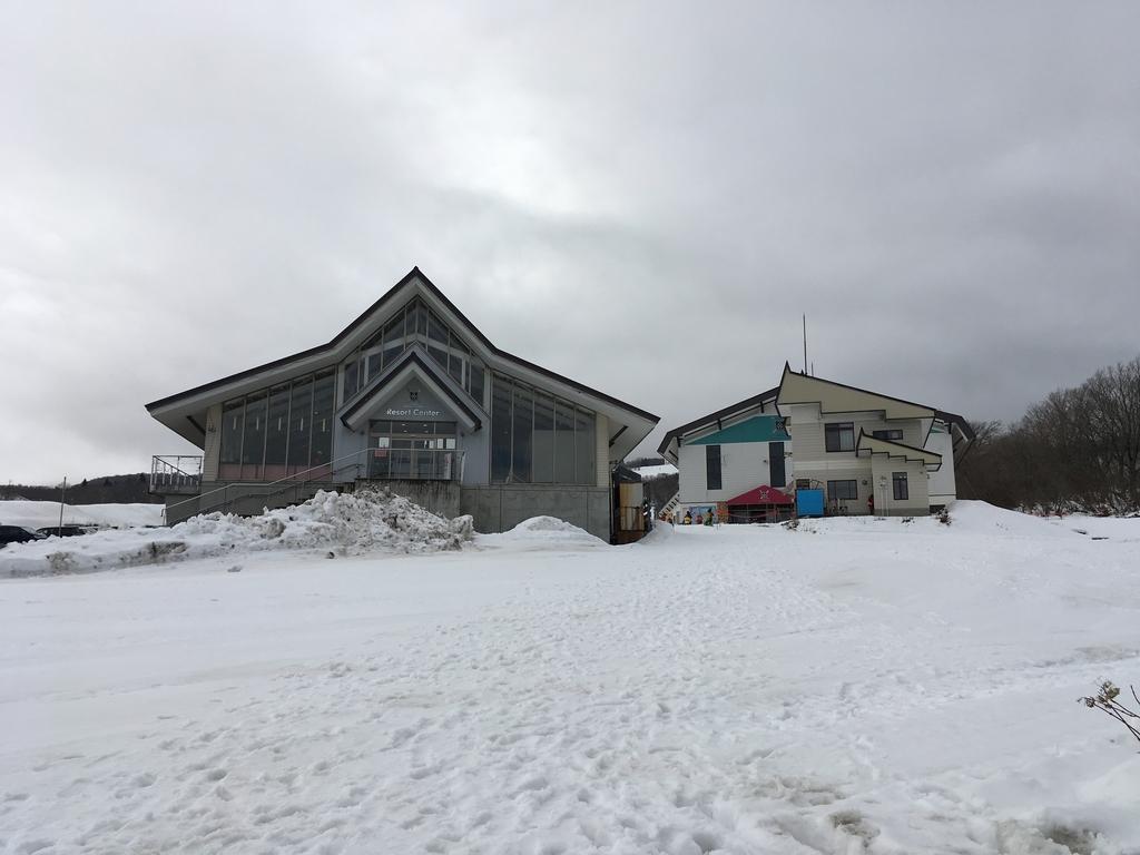 IMG_0055.jpg - 赤倉観光リゾートスキー場