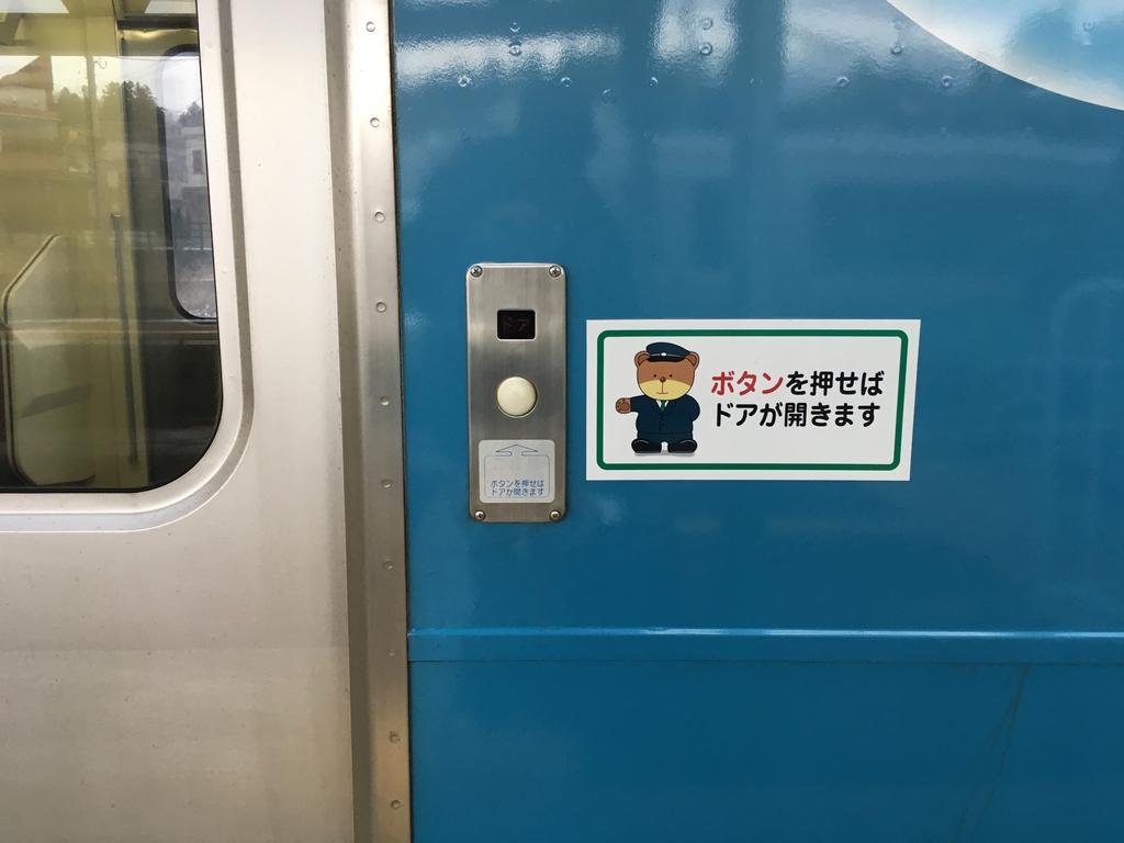 IMG_0189.jpg - 赤倉観光リゾートスキー場