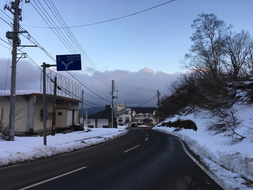 IMG_0120.jpg - 赤倉観光リゾートスキー場