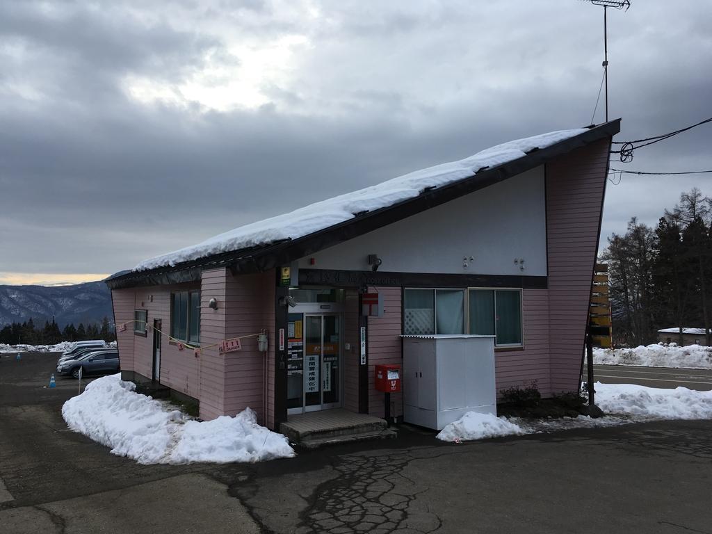 IMG_0175.jpg - 赤倉観光リゾートスキー場