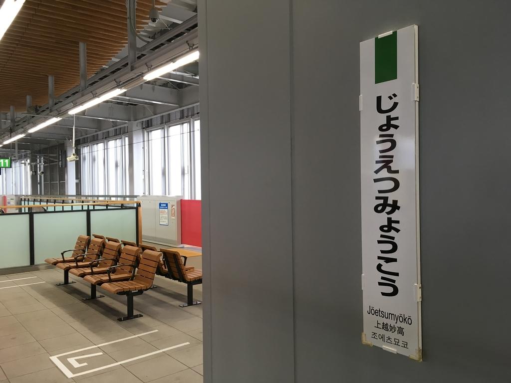 IMG_0209.jpg - 赤倉観光リゾートスキー場