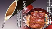 Blog用照片:05ushi-image