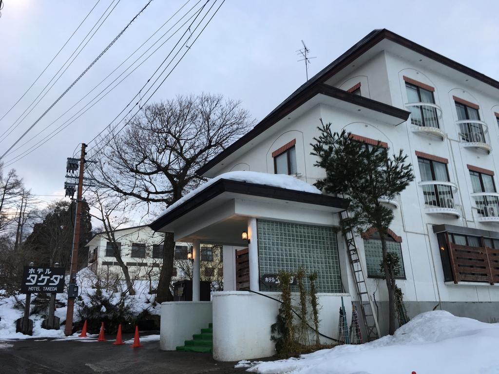 IMG_0147.jpg - 赤倉観光リゾートスキー場