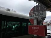 赤倉観光リゾートスキー場:IMG_0037.jpg