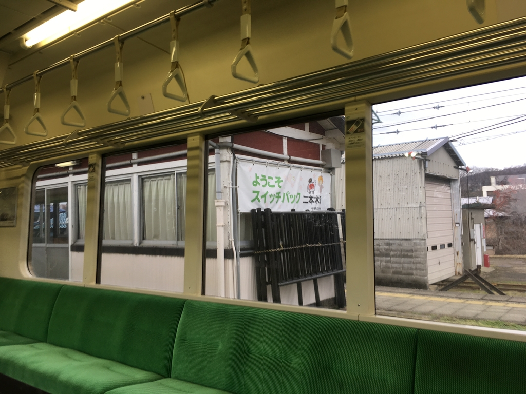 IMG_0195.jpg - 赤倉観光リゾートスキー場