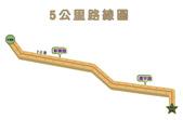 台南熊愛跑撰文照片-2015JUL15:route 5K.png