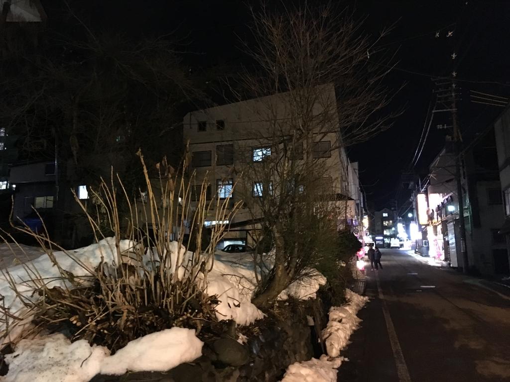 IMG_0163.jpg - 赤倉観光リゾートスキー場