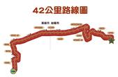 台南熊愛跑撰文照片-2015JUL15:route 42K.png
