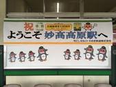 赤倉観光リゾートスキー場:IMG_0035.jpg