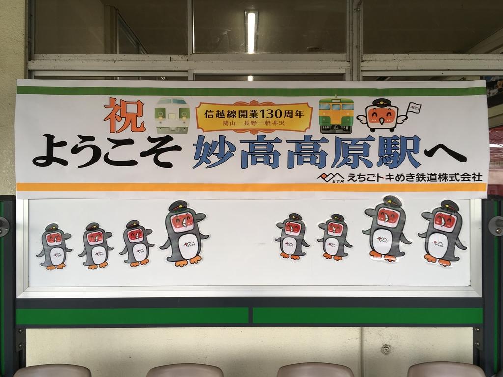 IMG_0035.jpg - 赤倉観光リゾートスキー場