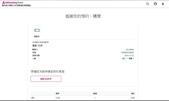 WAmazing Snow 購買畫面:akakura06.JPG