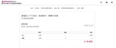 WAmazingSnow:nakasatochyuri05.JPG