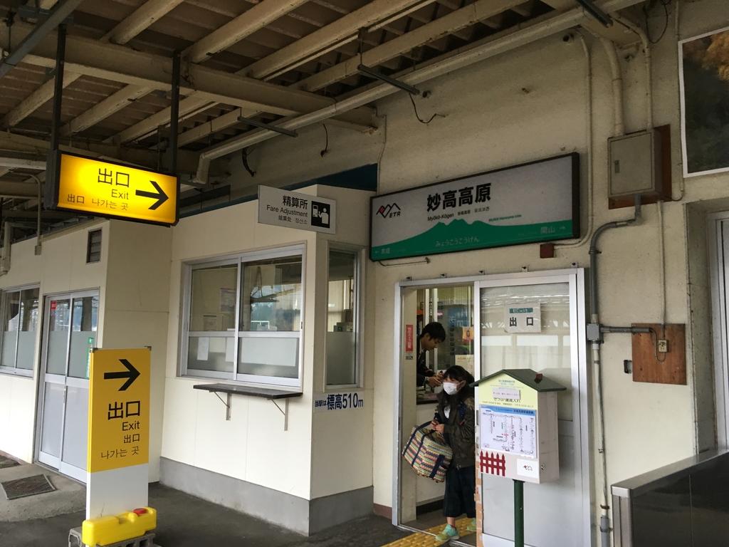 IMG_0187.jpg - 赤倉観光リゾートスキー場