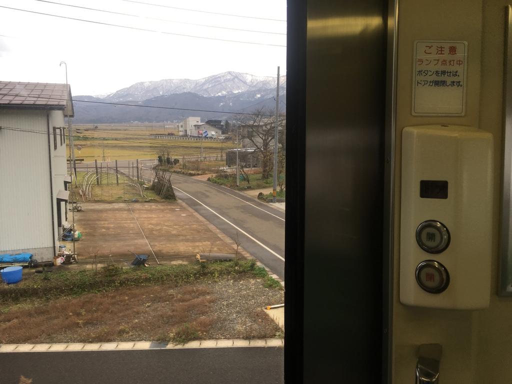 IMG_0196.jpg - 赤倉観光リゾートスキー場