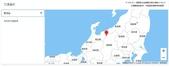 WAmazingSnow:GORYU_MAP.JPG
