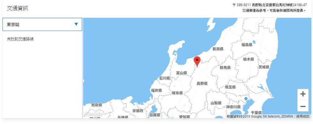 GORYU_MAP.JPG - WAmazingSnow