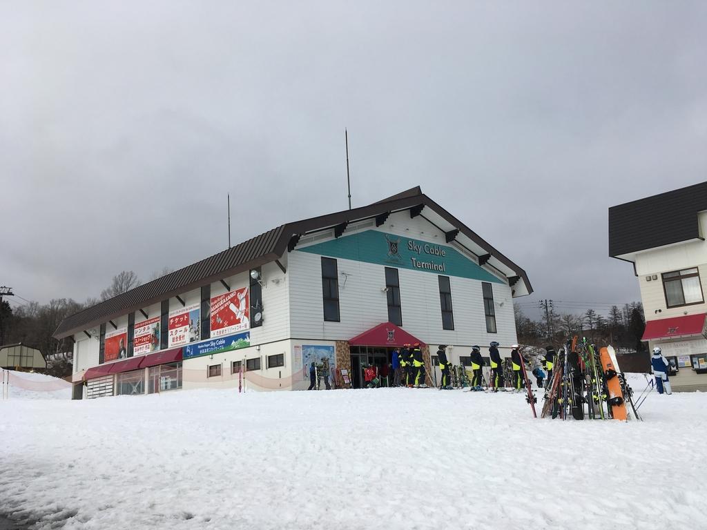 IMG_0060.jpg - 赤倉観光リゾートスキー場
