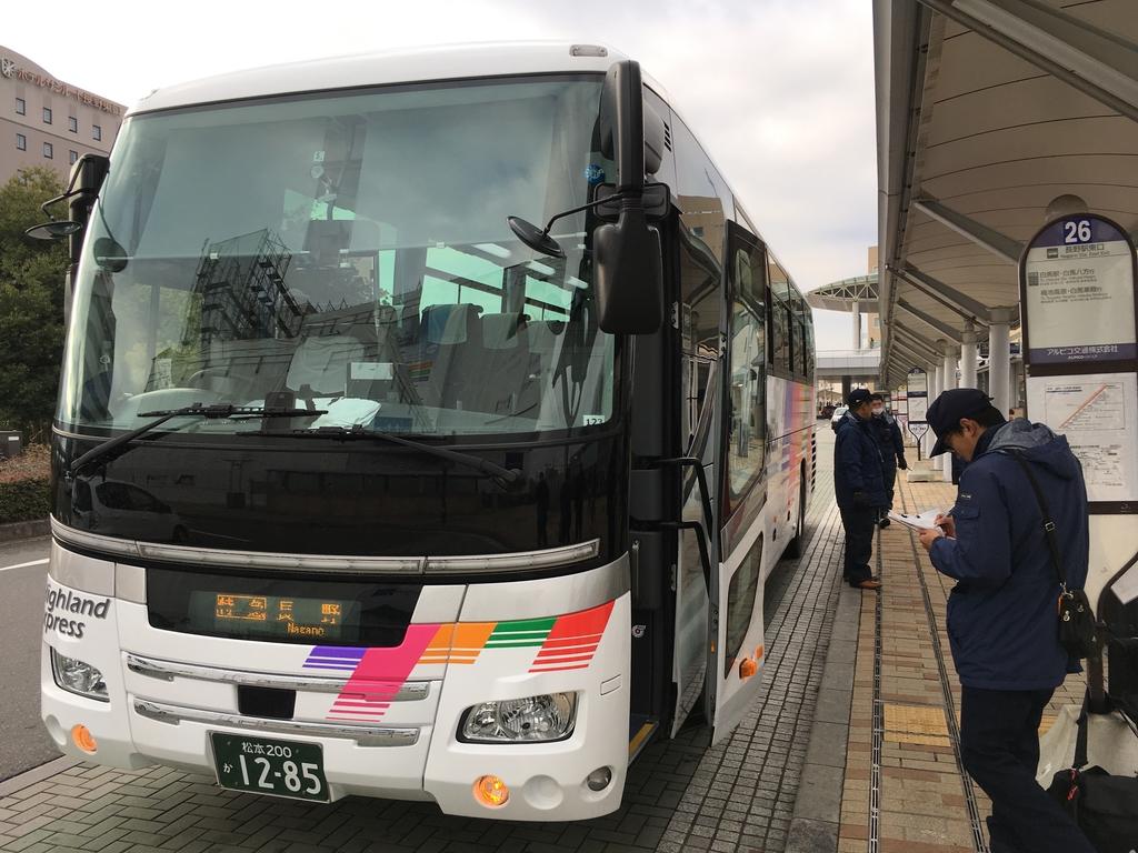 IMG_0013.jpg - 赤倉観光リゾートスキー場