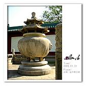 台南市古蹟巡禮(快速1日遊):延平郡王祠紀念爐.jpg