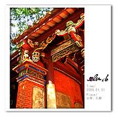 台南市古蹟巡禮(快速1日遊):台南孔廟建物裝飾.jpg