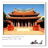 台南市古蹟巡禮(快速1日遊):台南孔廟大成殿.jpg